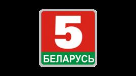 Беларусь 5 HD