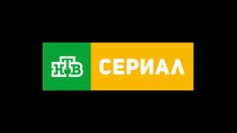 НТВ Сериал