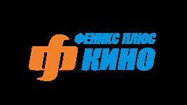 Феникс + Кино
